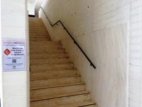 Los siete hospitales de la Agencia Sanitaria Alto Guadalquivir se suman al proyecto 'Escaleras es Salud'